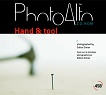 Hand & tool (ALT-PA458)