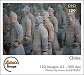 China (AUI-DVD129)