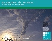 Clouds & skies (CD039)