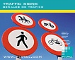 Traffic Signs (CD088)
