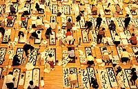 Calligraphy competition. Kakizome. Budokan. Tokyo. Japan