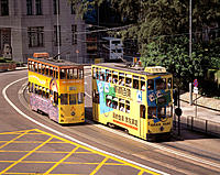 Hong Kong, Victoria, trams