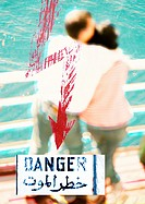 Couple standing by rail with red arrow, arabic text and 'danger' text, montage, close-up