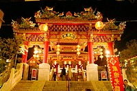 Temple in Chinatown, Yokohama. Japan