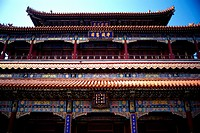 Yonghegong Lama Temple, Summer Palace, Beijing, China
