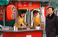 Street food stall. Seoul, South Korea