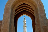 100m minaret of the Sultan Qaboos Mosque, Muscat, Oman