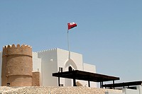 The Sultan's Armed Forces Museum in Muscat, Oman