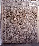 Cordoba, Grosse Moschee/ Marmorsockel