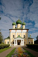 Kremlin of Uglich. Golden Ring, Russia