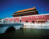 China, Beijing, Tian An Men (thumbnail)