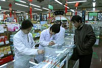 PHARMACY, CHINA<BR>Photo essay for press only.<BR>Chinese pharmacy, Beijing. Traditional Chinese medecine.