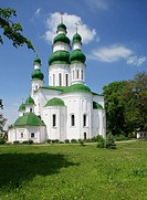 Dormition cathedral of Eletskiy monastery, Chernigov, Ukraine
