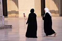 Two Women at Muhammad Ali Mosque