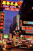 China, Hong Kong, nightlife