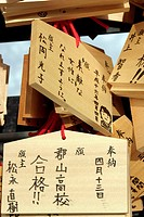 Japan, Honshu Island, Kyoto, small plates of wishes at Kyomizu Dera temple
