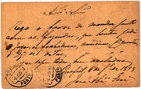 Vintage postcard with script writing, Portuguese