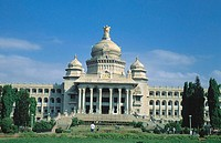 Facade of government building, Bangalore, Karnataka, India