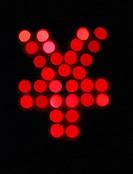 Yen symbol, close-up