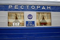 Russian train from St. Petersburg in the central railway station. Helsinki, Finland