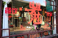 Close-up of Chinese script on the window of a restaurant, Pingyao, China