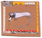 A symbolic representation of the year of the rat
