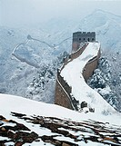 the snow scene of Badaling Great Wall,Beijing,China