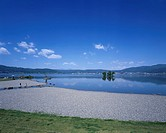 Lake Suwa Lakeside park Suwa Nagano Japan Lake Lawn Green Blue sky Clouds