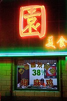 China, Xinjiang, Luntai, restaurant, neon sign