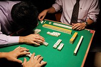 Mahjong players (thumbnail)