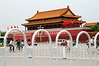asia, china, peking, forbidden city