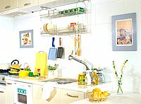 Kitchen (thumbnail)