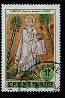 Frescoes of Arian Baptistry, Ravenna, Emilia_Romagna, Italy, postage stamp, Togo, 1984