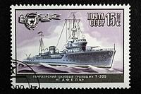 Soviet trawler Gaffel, postage stamp, USSR, 1982