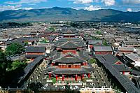 China _ Yunnan _ Lilijang _ Old city _ Mu's mansion