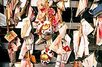 Japan _ The west of Honshu _ Osaka _ Sumiyoshitaisha Sanctuary _ Offerings