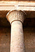 Column in Horus temple. Edfu. Egypt