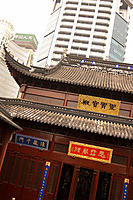 Taoist temple and high-rise building. Shanghai. China