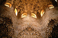 Dome of Los Abencerrajes hall, Alhambra. Granada. Spain