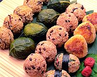 Variety of Rice Balls, High Angle View