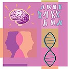 Montage illustration about genetics containing two heads, DNA, a brain and chromosomes