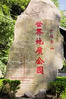 Stele in a park, Huangshan Mountains, Anhui Province, China