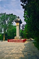 Stele in a courtyard, Songyang Academy, Shaolin Monastery, Henan Province, China