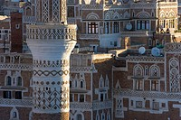 Mosque tower &amp; skyline, San'a, Yemen