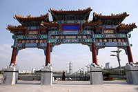 Chinese Traditional Structure In Olympic Park,Beijing,China