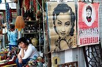 China, Shanghai, Nanshi -old Chinese city-, antique market at Dongtai Lu