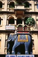Elephant building , Kalbadevi , Bombay Mumbai , Maharashtra , India