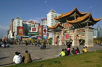China. Yunnan Province. Kunming: Memorial Arch of the Golden Horse and Jade Rooster in Jinmabiji Square / Daytime