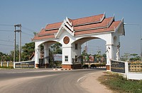 Entrance to the Friendship Bridge, the border crossing to Thailand, Vientiane, Laos, Indochina, Southeast Asia, Asia
