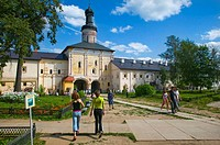 Kirillo-Belozersky Monastery, Goritsy, Russia